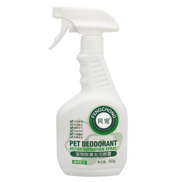 Cat Deodorant