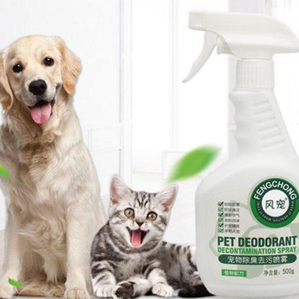 Pet Deodorant